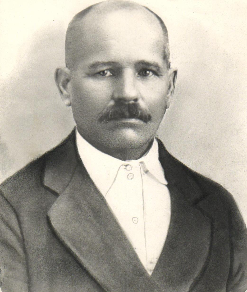 Юркин Иван Леонтьевич - учитель Слободской школы в 1920-40г.г